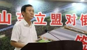 山东立盟对俄木制品加工园项目在岚山区举行签约仪式数字接收机